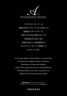 Diamond-POP.jpg